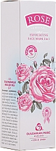 Masque exfoliant à l'huile de rose bulgare pour visage - Bulgarian Rose Mask — Photo N2