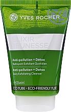 Parfums et Produits cosmétiques Gel nettoyant à l'acide salicylique pour visage - Yves Rocher Elixir Jeunesse Daily Exfoliating Cleanser