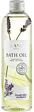 Parfums et Produits cosmétiques Huile de bain Lavande et Bois de santal - Kanu Nature Bath Oil Lavender