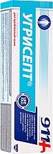 Parfums et Produits cosmétiques Gel-baume à la vitamine E pour visage - 911