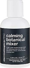 Parfums et Produits cosmétiques Huile apaisante à la lavande pour le visage - Dermalogica Calming Botanical Mixer