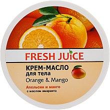 Parfums et Produits cosmétiques Beurre crémeux à l'huile d'orange pour corps - Fresh Juice Orange & Mango