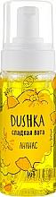 Parfums et Produits cosmétiques Mousse nettoyante à l'huile d'olive pour corps - Dushka Pineapple Shower Foam