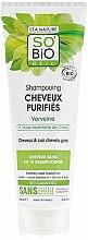Parfums et Produits cosmétiques Shampooing cheveux purifiés à la Verveine et à l'huile essentielle de citron - So'Bio Etic Shampoo with Verbena & Lemon Oil