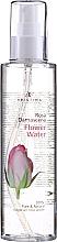 Parfums et Produits cosmétiques Eau florale de rose de Damas - Hristina Cosmetics Rosa Damascena Flower Water