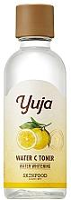 Parfums et Produits cosmétiques Lotion tonique à la vitamine C - Skinfood Yuja Water C Toner