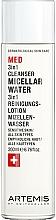 Parfums et Produits cosmétiques Eau micellaire au jus d'aloe vera - Artemis of Switzerland Med 3in1 Cleanser Micellar Water
