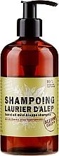 Parfums et Produits cosmétiques Shampooing d'Alep à l'huile de laurier - Tade Laurel Oil Mild Aleppo Shampoo