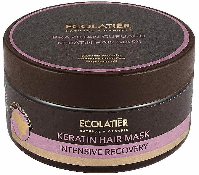 Masque à la kératine pour cheveux - Ecolatier Brazilian Cupuacu Mask