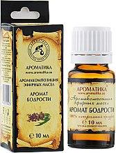 Parfums et Produits cosmétiques Complexe d'huiles essentielles naturelles Arôme de vigueur - Aromatika