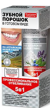 Pâte blanchissante 5en1 à l'argile blanche d'Altaï pour les dents - FitoKosmetic Recettes folkloriques