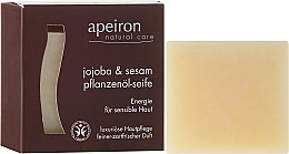 Parfums et Produits cosmétiques Savon naturel au jojoba et sésame - Apeiron Jojoba & Sesame Vegetable Oil Soap