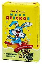 Parfums et Produits cosmétiques Savon en barre à l'extrait de chélidoine pour enfants - Nevskaya Kosmetika