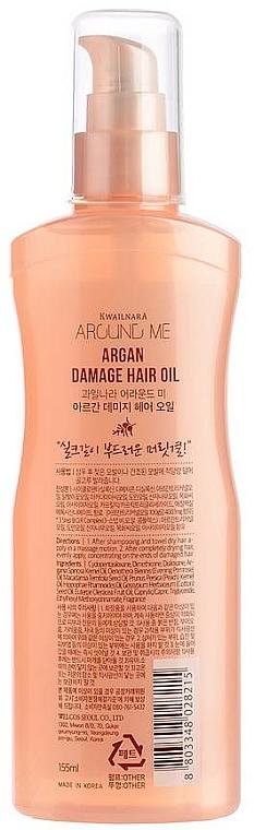 Huile d'argan pour cheveux - Welcos Around Me Argan Damage Hair Oil — Photo N2