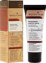 Parfums et Produits cosmétiques Masque liftant intensif pour peaux normales et matures Tonus et Élasticité - Botavikos