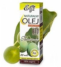 Parfums et Produits cosmétiques Huile de tamanu 100% naturelle - Etja Natural Oil