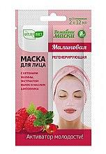 Parfums et Produits cosmétiques Masque régénérant à la framboise pour visage - NaturaList