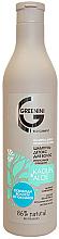 Parfums et Produits cosmétiques Shampooing à l'aloe vera - Greenini Kaolin & Aloe