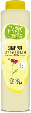 Shampooing usage quotidien à l'extrait d'avoine bio - Ekos Personal Care Shampoo For Frequent Washing — Photo N1