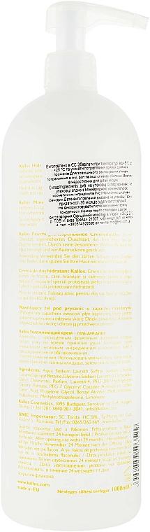 Gel douche, Mandarine - Kallos Cosmetics KJMN Moisturizing Shower Gel — Photo N2