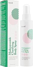 Parfums et Produits cosmétiques Spray aux extraits de camomille et romarin pour le corps - Petitfee&Koelf Madecassoside Clarifying Body Spray