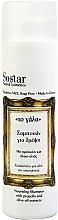 Parfums et Produits cosmétiques Shampooing au lait d'ânesse - Sostar Hair Shampoo with Donkey Milk