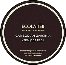 Parfums et Produits cosmétiques Crème à la garcinia cambodgienne pour corps - Ecolatier Cambodian Garcinia Body Cream