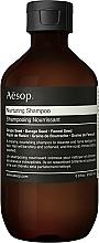 Parfums et Produits cosmétiques Shampooing au pépin de raisin - Aesop Nurturing Shampoo