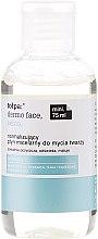 Parfums et Produits cosmétiques Eau micellaire hypoallergénique - Tolpa Dermo Sebio Face Micellar Liquid