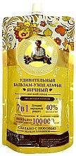 Parfums et Produits cosmétiques Après-shampooing aux œufs - Les recettes de babouchka Agafia (recharge)