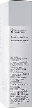 Gel energisant - Shiseido Men Energizing Formula Gel  — Photo N3