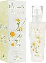 Parfums et Produits cosmétiques Hydrolat de camomille pour visage - Bulgarian Rose Aromatherapy Hydrolate Chamomile Spray