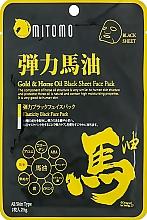 Parfums et Produits cosmétiques Masque tissu à l'huile de cheval pour visage - Mitomo Gold & Horse Oil Black Sheet Face Pack