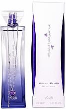 Parfums et Produits cosmétiques Rasasi Al Hobb Al Hakiki - Eau de Parfum