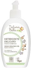 Parfums et Produits cosmétiques Gel douche à l'extrait d'avoine - Naturabella Baby Dermo Cleansing Gel