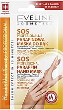 Parfums et Produits cosmétiques Masque professionnel à la paraffine pour mains - Eveline Cosmetics Therapy