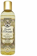 Parfums et Produits cosmétiques Huile de douche - Tesori d'Oriente Rise And Tsubaki Oils
