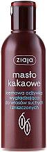 Parfums et Produits cosmétiques Après-shampooing au beurre de cacao - Ziaja Conditioner for Dry and Damaged Hair