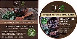 Parfums et Produits cosmétiques Beurre corporel régénération intense - ECO Laboratorie Intensive Restoring Body Butter