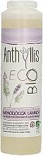 Parfums et Produits cosmétiques Gel douche à la lavande - Anthyllis Lavender Shower Gel