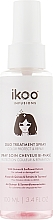 Parfums et Produits cosmétiques Spray-soin bi-phasé à l'extrait de tournesol pour cheveux - Ikoo Infusions Duo Treatment Spray Color Protect & Repair