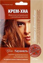Parfums et Produits cosmétiques Crème-henné à l'huile de bardane - FitoKosmetik