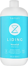 Shampooing à l'extrait de graines de lin - Kemon Liding Care Nourish Shampoo — Photo N2