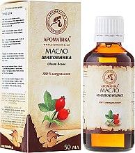 Parfums et Produits cosmétiques Huile de rose musquée 100% naturelle - Aromatika