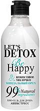"""Parfums et Produits cosmétiques Gel douche au lait de noix de coco - Body Boom """"Be Happy"""""""