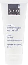 Parfums et Produits cosmétiques Crème à 15% d'urée pour pieds - Ziaja Med Ultra-Moisturizing with Urea 15%