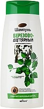 Parfums et Produits cosmétiques Shampooing au goudron de bouleau - Bielita Shampoo