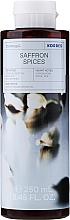 Gel douche Safran et Épices - Korres Saffron Spices Shower Gel — Photo N1