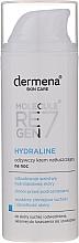 Crème de nuit au beurre de karité - Dermena Skin Care Hydraline Night Cream — Photo N3