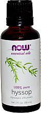 Parfums et Produits cosmétiques Huile essentielle d'hysope - Now Foods Essential Oils 100% Pure Hyssop